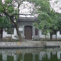Shaohu Caotang User Photo