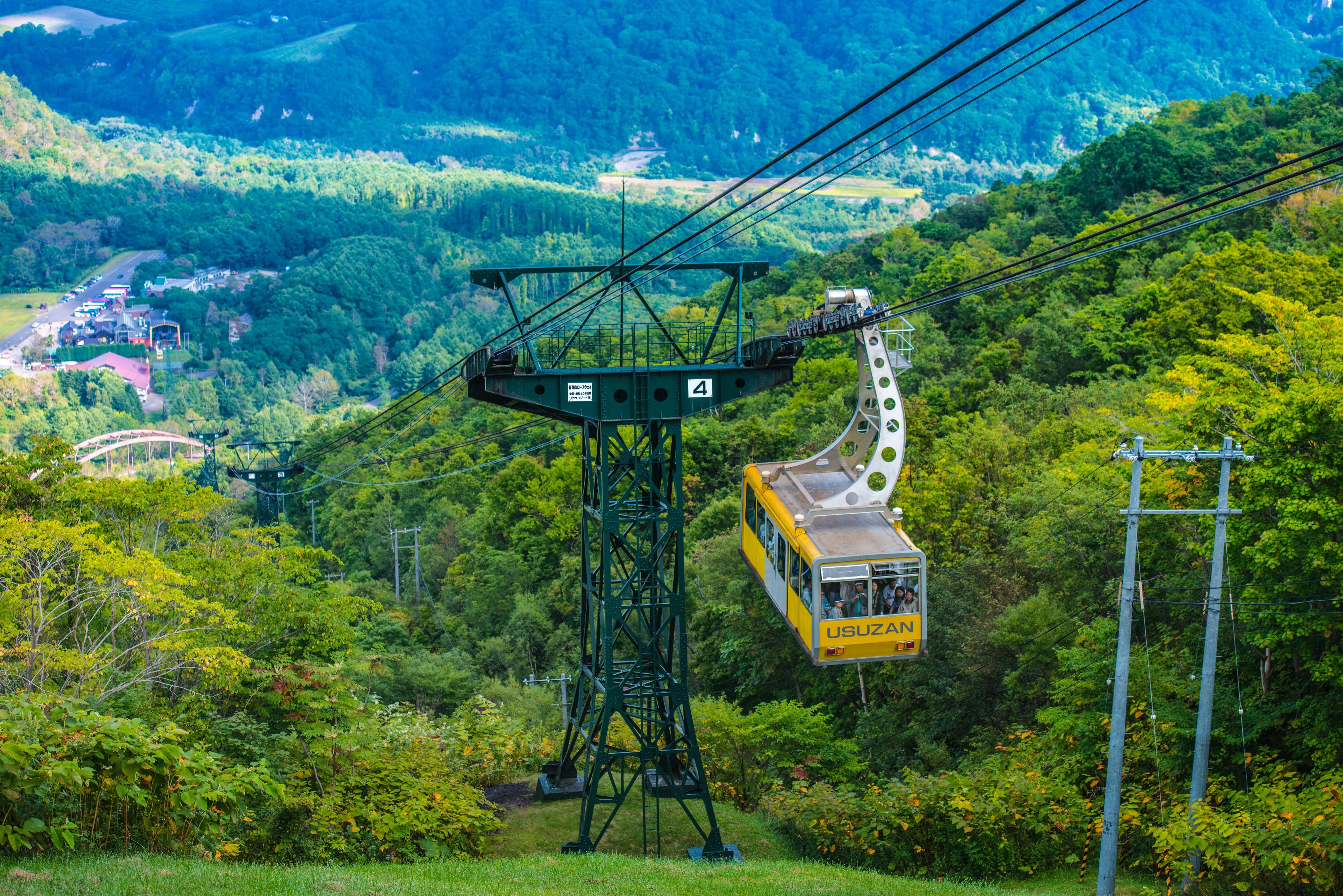 Usuzan Mountain Round Trip Cable Car Ticket
