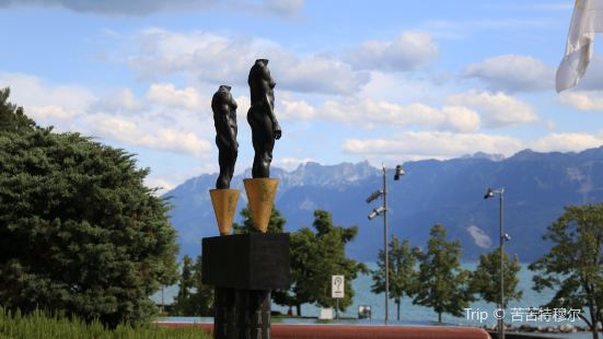 Olympic Museum Lausanne (Musee Olympique)