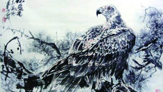 Hebei Taihang Art Gallery