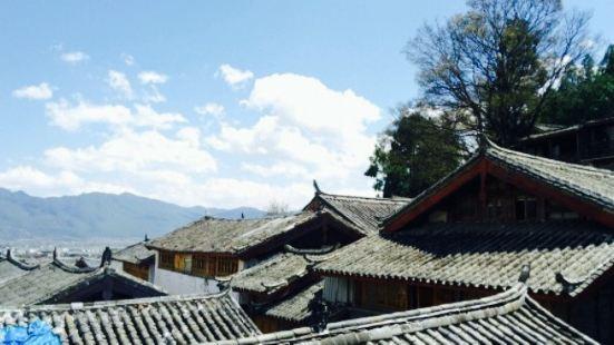 Lijiangshi Guchengqu Library