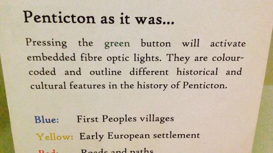 Penticton Museum & Archives