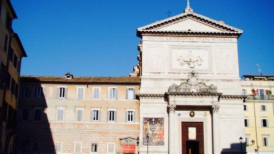 Cucina Del Teatro Reviews Food Drinks In Lazio Rome Trip Com