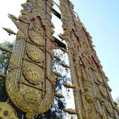 King Mengrai the Great Memorial User Photo