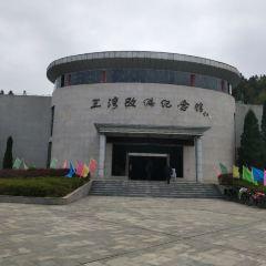 삼만개변 관광단지 여행 사진