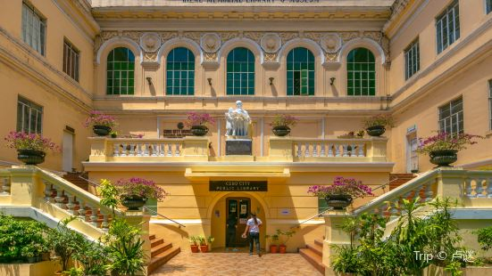 Rizal Memorial Library & Museum
