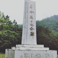 Xianling Mountain User Photo