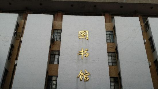 Changsha University of Seience & Technology Library-A