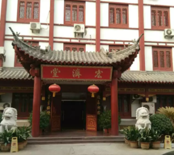 宏濟堂中醫藥博物館