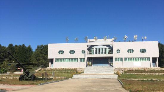 東北老航校紀念館