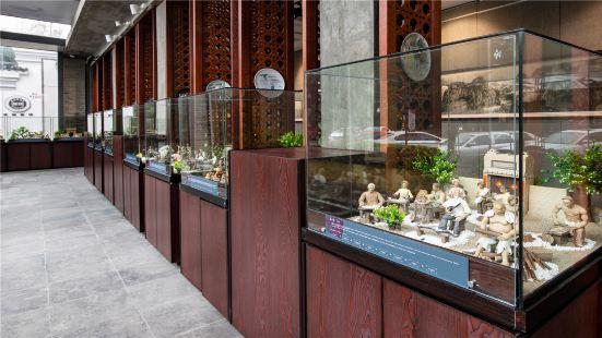 Ronghu Renwen Ji Gallery