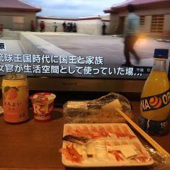 The Fujiya用戶圖片