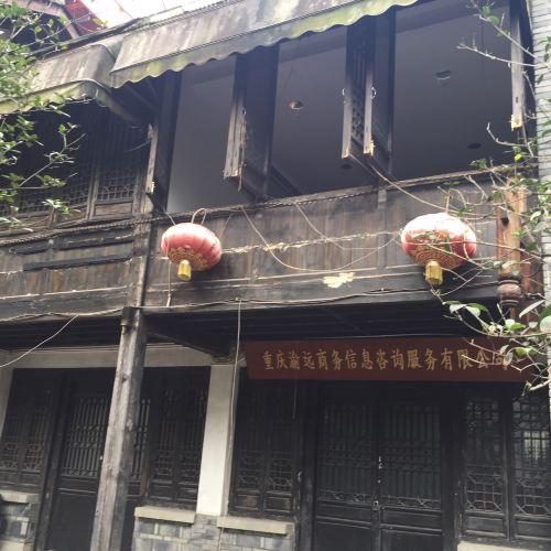 重慶東水驛傳統商業街