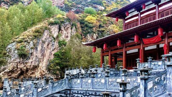 宗家溝文化旅遊景區