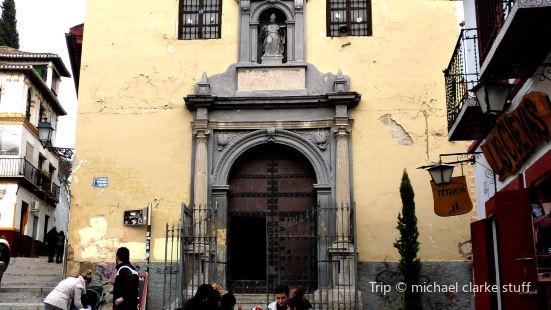 聖何塞教堂