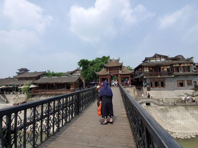 위안퉁 마을