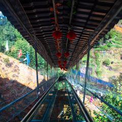 Changtai Gumingyan Scenic Area User Photo