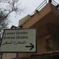 Jeita Grotto User Photo