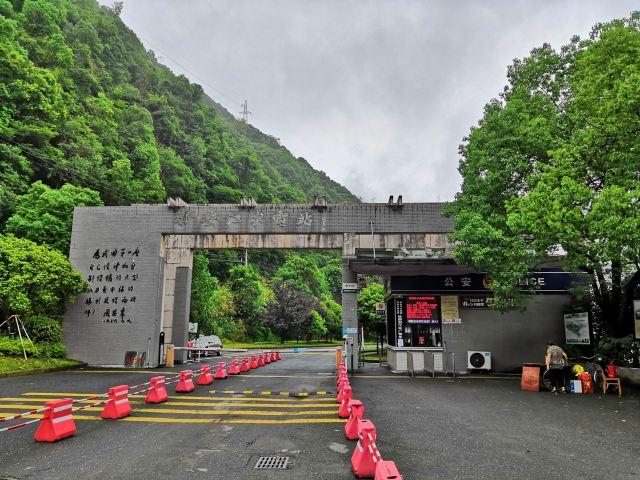 신안강 수력발전소