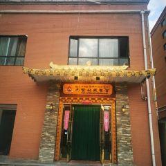 巴贊林藏餐宮用戶圖片