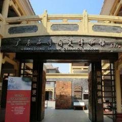 Shiwan Ceramic Museum User Photo