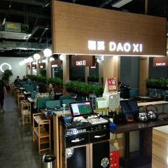 稻溪養生主題餐廳(奧特萊斯店)用戶圖片