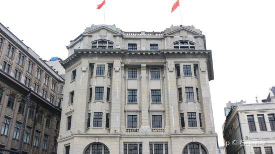 Zhongjin 1824 Museum