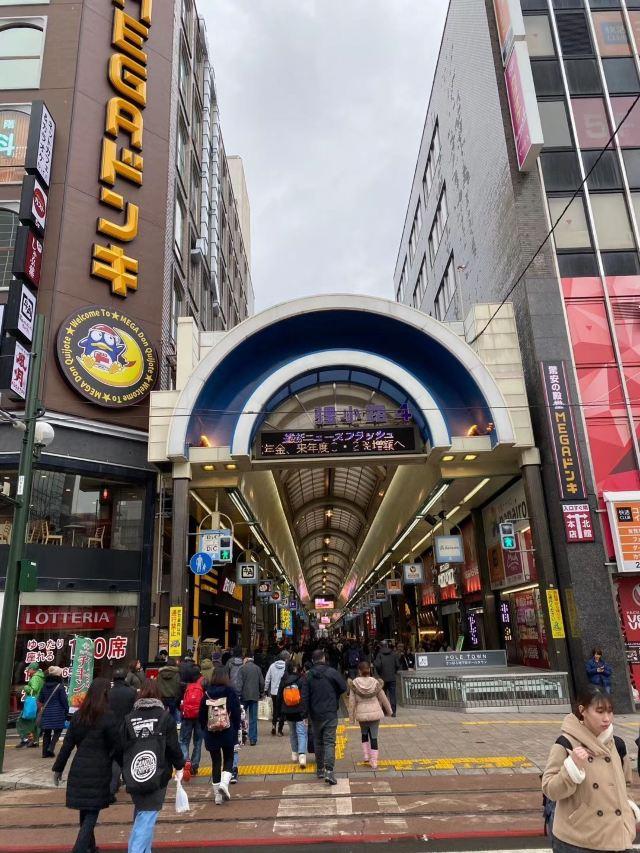 삿포로에키마에 거리