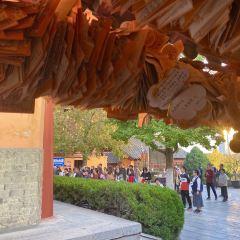 지밍쓰(계명사) 여행 사진