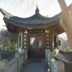 서쪽의 서산공원 여행 사진