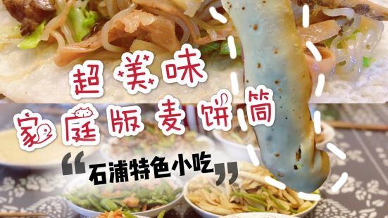 在宁波 麦饼筒的地位不可小视做为象山/宁海/台州地区逢年过节