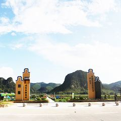 Huaxian Valley User Photo
