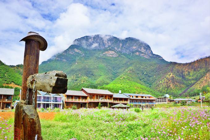 Nisai Village