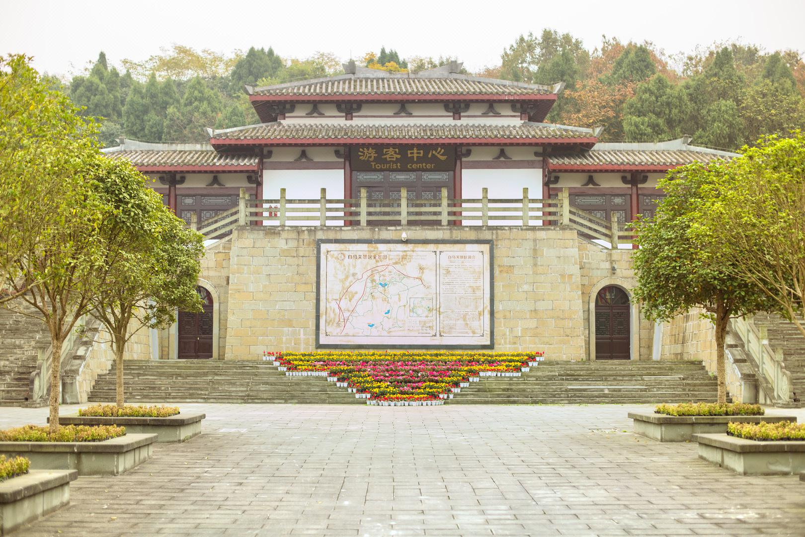 The White Horse Pass of Luojiang