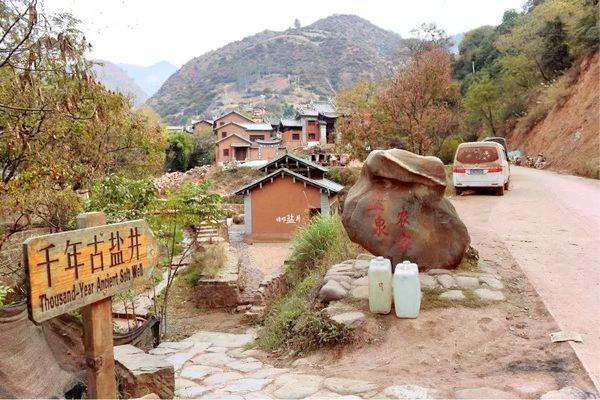 Guyanjing Ruins