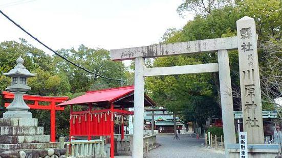 Kawahara Shrine