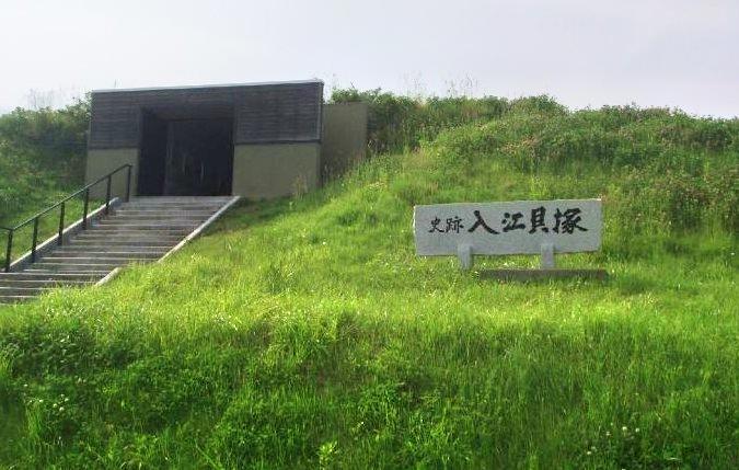 Irie Takasago Shell Mound