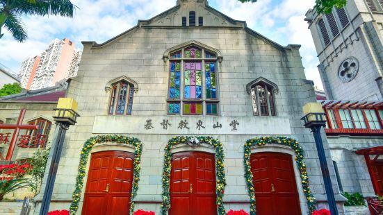 基督教東山堂