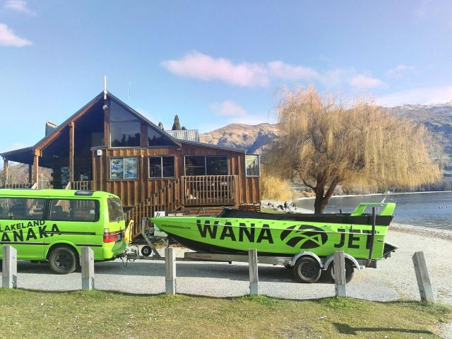 Wanaka Station Park