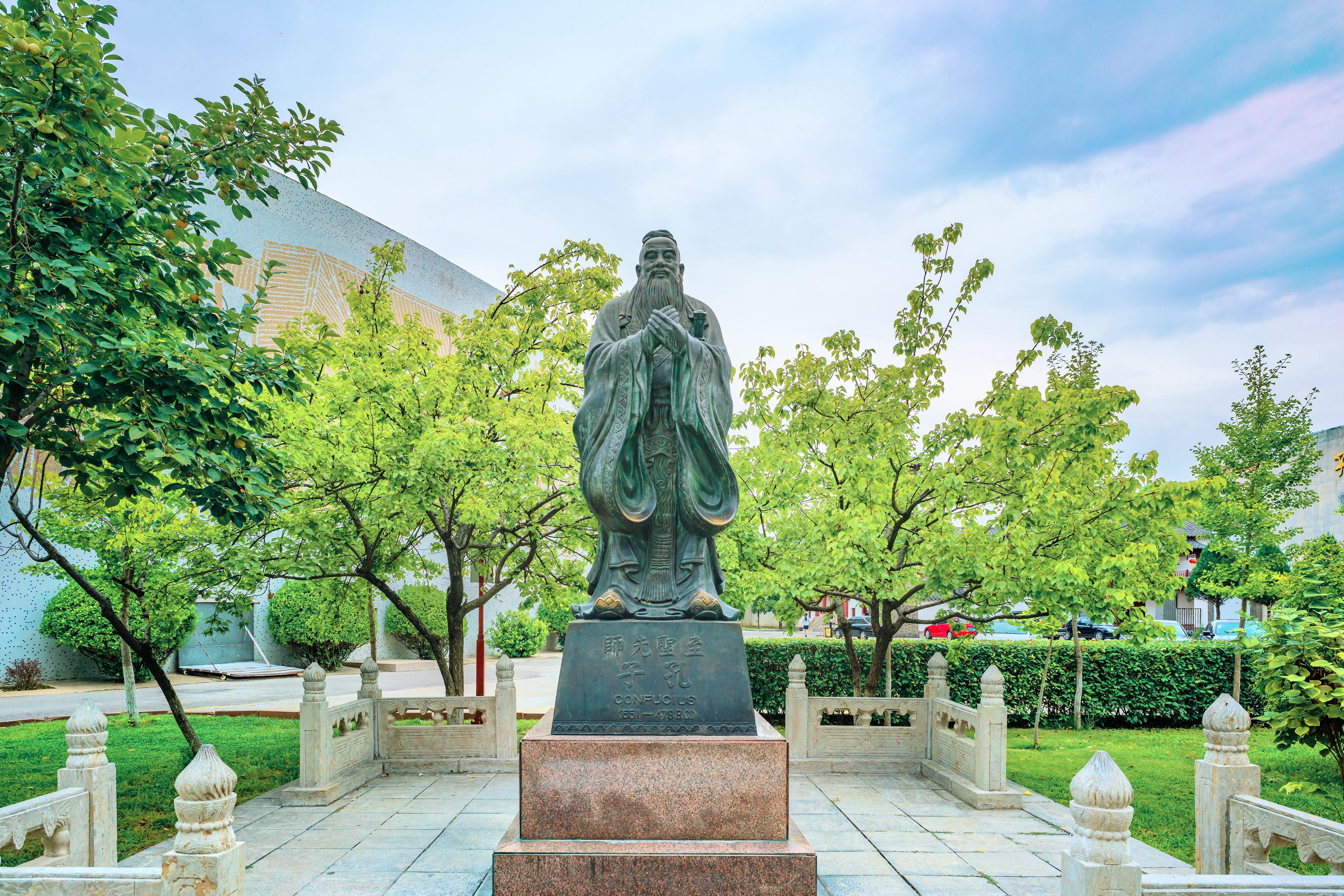 孔子六芸城