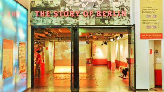 柏林故事博物館