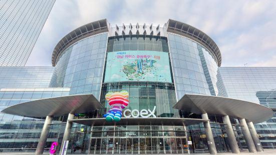 首爾會展中心