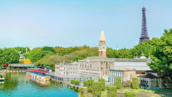 Overseas Chinese Town Tourist Resort
