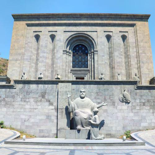 亞美尼亞國立古籍館