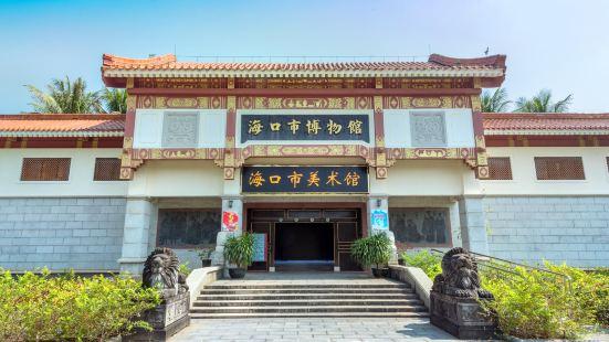 海口博物館