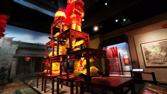台州市博物館