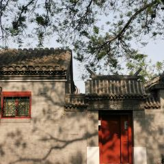 Confucian Temple in mengcheng User Photo