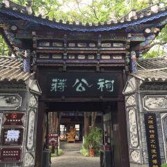 Dali Fei Wuzhi Wenhua Yichan Museum User Photo