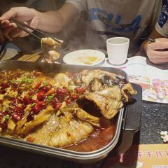 醉巴鮮烤魚(國貿店)用戶圖片