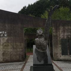 5·18 기념공원 여행 사진
